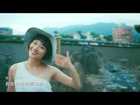 【市政宣導】台北城市意象-中文完整版