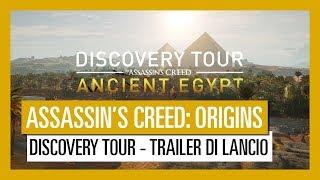 Trailer di lancio Discovery Tour
