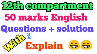 100 marks English solution for 12th compartment exam ||