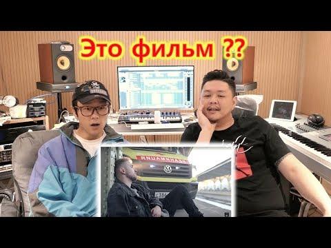 """гениальный корейский композитор впервые увидел Егор Крид с песней """"Миллион Алых Роз"""""""