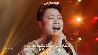 [ VIETSUB l Pinyin ] Chu Lang - Âm Tần Quái Vật ll Quốc Phong Thịnh Điển 2019 国风音乐盛典 周郎-音频怪物