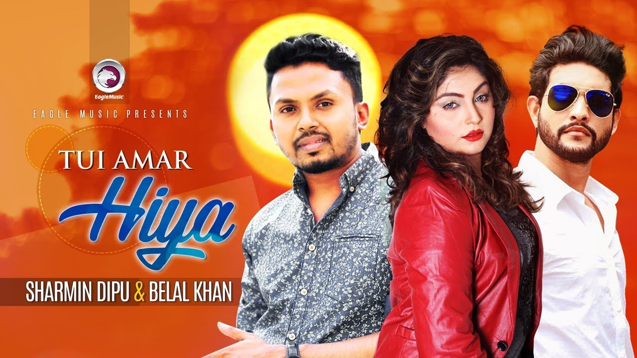Tui Amar Hiya | Sharmin Dipu | Belal Khan | Bangla New Video Song | 2017  downoad full Hd Video