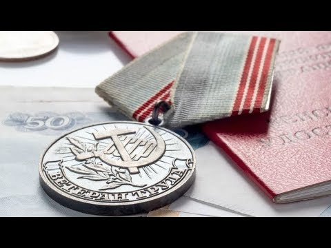 На Ставрополье выплаты ветеранам труда и труженикам тыла проиндексируют