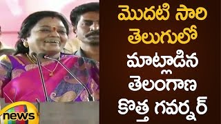 Telangana New Governor Tamilisai Soundararajan First Superb Telugu Speech   Telangana Politics