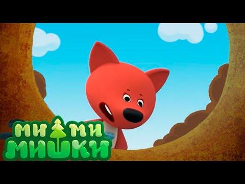 Ми-ми-мишки (новые серии) — Легендарный шлем — Серия 157 (+156 и 129) видео
