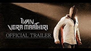 Ivan Veramathiri - Trailer - Vikram Prabhu, Surabhi