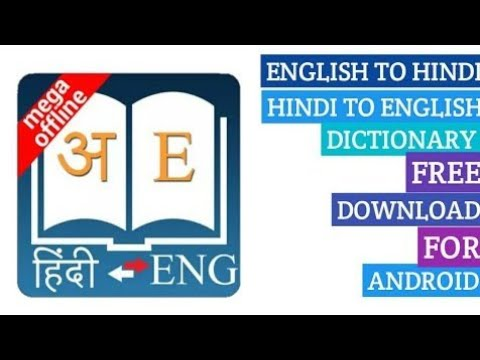 Download How To Download Best Hindi English Dictionary App In Androi