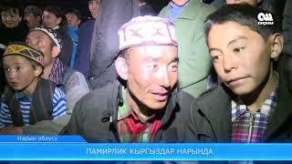 Квргыз прикол 😀😁😂 памирлик кыргыздар