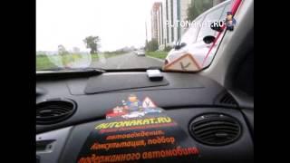 14/10/2014 - Первый шаг к параллельной парковке