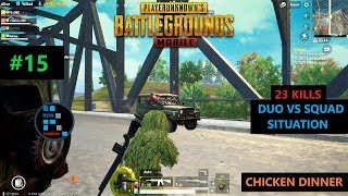 "[Hindi] PUBG MOBILE | ""23 KILLS"" DUO VS SQUAD SITUATION & BOT IN MY SQUAD"