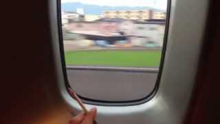 新幹線700系のぞみ喫煙ルームその車窓から見える景色