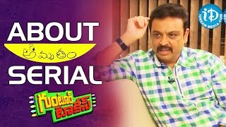 Naresh About  Moving Out From Amrutham Serial || Frankly With TNR || Talking Movies With IDream