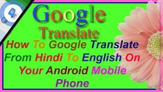 How To Google Translate From Hindi To English on Your Android Mobile Phone ( in Hindi )