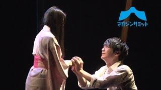 文豪・坂口安吾原作「白痴」公開舞台稽古の模様