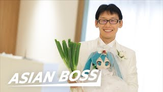 What happened To The Japanese Man Who Married A Hologram? | ASIAN BOSS