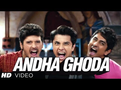 Andha Ghoda Race