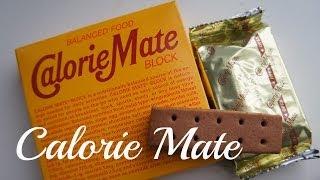 Calorie Mate – Whatcha Eating? #121