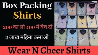 Wear N Cheer Shirts | Branded Shirts Box Packing | Mobile Packing Shirts Manufacturer
