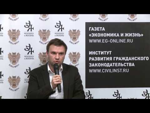 Дмитрий Метляев Что можно и нельзя делать с РИД, созданными на государственные средства