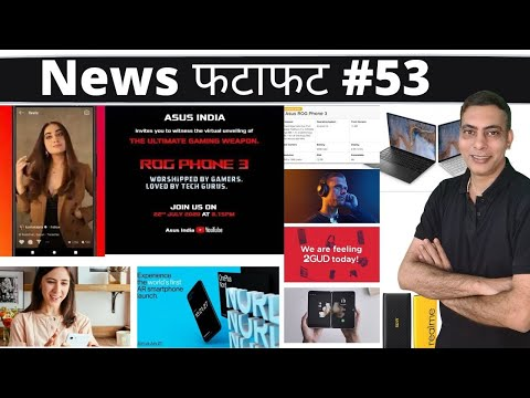 Asus Rog Phone 3 Launch date, Oneplus Nord launch, Flipkart 2GUD, Dell XPS 15, PLAYGO T44