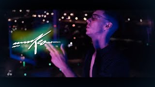 Miss U - Kidd Keo  (Video)
