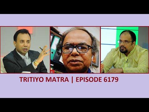 Tritiyo Matra Episode 6179