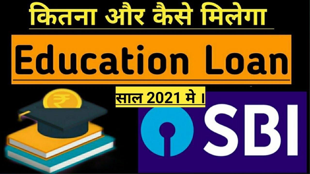 Education Loan Trainee Loans SBI Education Loan Education Loan Interest  thumbnail