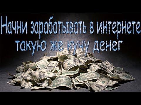 Обменять токены на рубли
