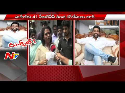 Minister-Ravelas-Son-Eve-Teasing-Case-Latest-Updates-NTV-05-03-2016