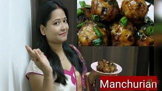 Manchurian | Veg Manchurian with gravy | Chinese balls | veg Manchurian dry | by Recipes with Riya