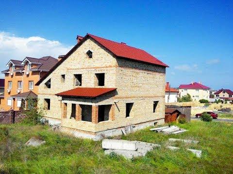 Продаю дом Совиньон 2. Цена 200000 USD видео