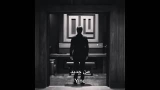هذا العشق - Bu aşk موسيقى وادي الذئاب مترجمة تحميل MP3