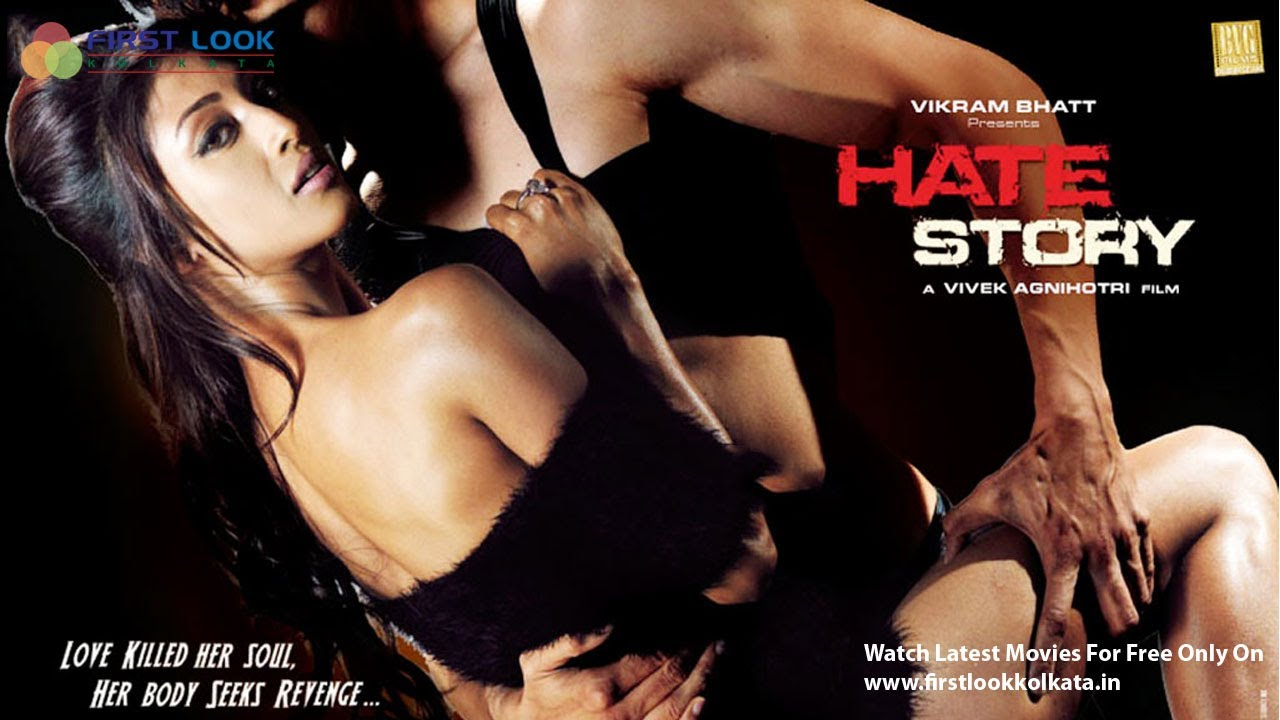 Watch Paoli Dam's Sentaional Movie Hate Story For Free