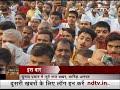 Bihar Election में Congress का प्रचार, Raj Babbar कर रहे चुनावी रैली - Video