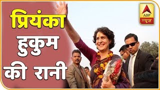 Priyanka's Appointment Not A Sudden Decision: Rahul Gandhi   ABP News