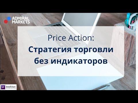 Forex glaz v8 4 rus скачать бесплатно