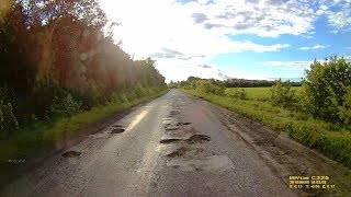 Дорога посёлок Руднево  донской