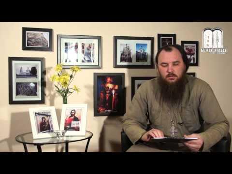Молитвы о зарплате. о.Максим Каскун.
