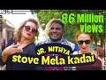 STOVE MELA KADAI SONG 2019 /JUNIOR NITHYA  9042353312 / GANA SONG 2020