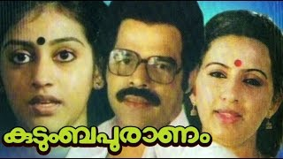 Malayalam Movie Song