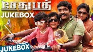 Sethupathi - Jukebox