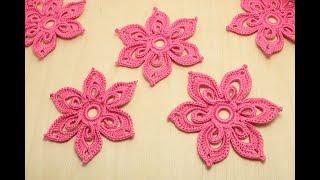 ЦВЕТОК крючком с объемной серединкой Flower for Irish lace - How to crochet flower