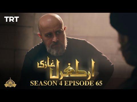 Ertugrul Ghazi Urdu | Episode 65| Season 4
