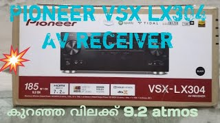 Pioneer vsx lx304 Dolby atmos 9.2 chanel av receiver