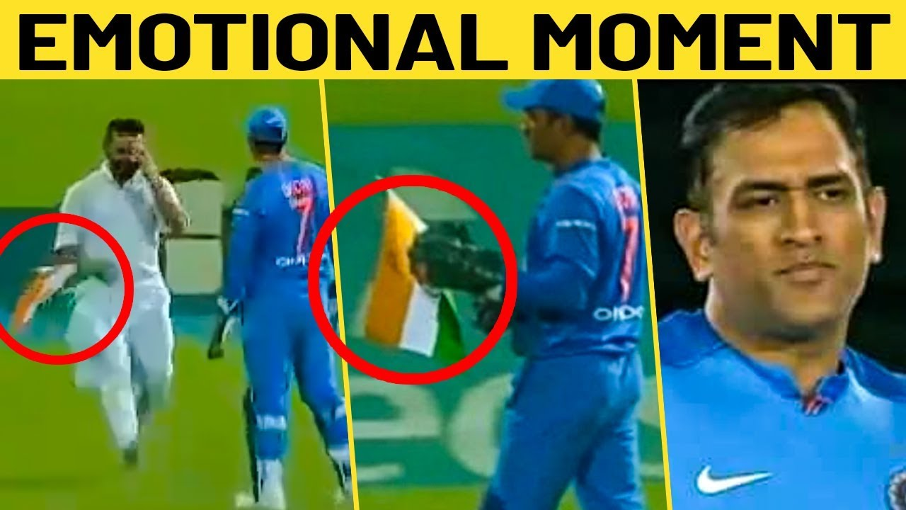 viral ஆன தோனியின் செயல் | MS Dhoni Respect Moment In India Vs New Zealand | Mahendra Singh Dhoni