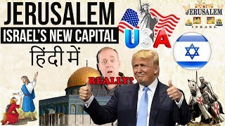 Trump's recognition of Jerusalem as capital of Israel - What are the consequences of this decision?