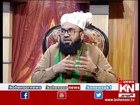 Istakhara 11 February 2020 | Kohenoor News Pakistan