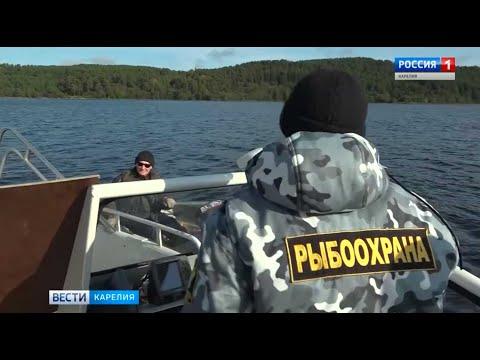 Инспекторы рыбоохраны Карелии следят за соблюдением Правил рыболовства
