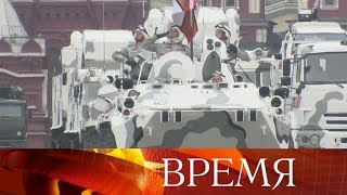 На Красной площади прошла генеральная репетиция Парада Победы, который состоится 9 мая.