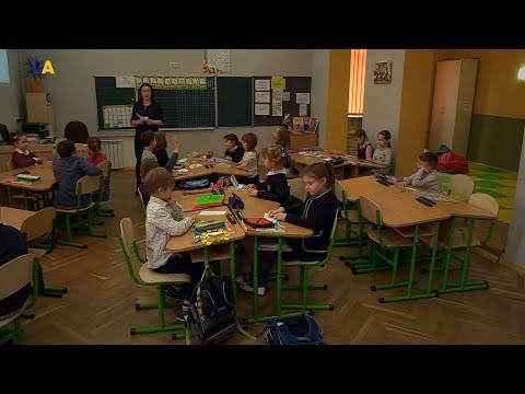Новые стандарты начального образования | Украинские реформы